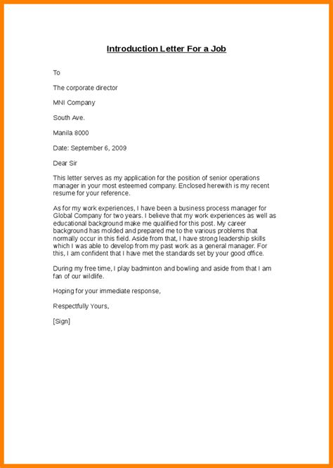 application letter through email sle 28 images pdf