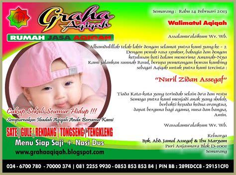 background kartu ucapan kelahiran bayi perempuan kata kata mutiara