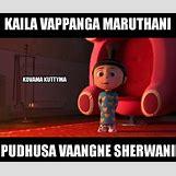 Vijay Name Love Images   640 x 540 jpeg 42kB