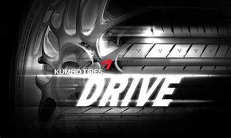 kumho tire drive app    racing