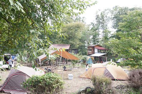 那須 キャンプ 場