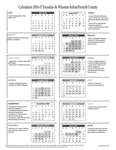 forsyth county calendar   printable calendar