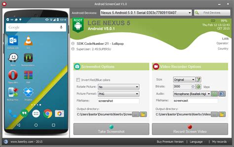 android screen recorder android screencast screen recorder freeware version 1 0