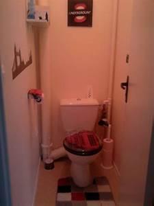 Idee Deco Wc : id e d co wc toilettes beige ~ Preciouscoupons.com Idées de Décoration