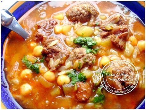 cuisine kabyle samia messaoudi recette cuisine kabyle