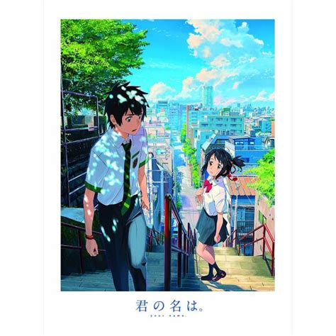 Dvd Of Kimi No Na Wa Your Name With Chineses Subtitles Kimi No Na Wa Your Name Special Edition 3disc