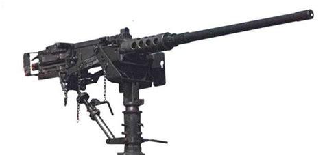 cal machine gun