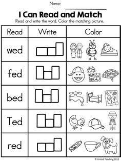 short vowel  images cvc words word families