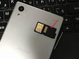 Sony Xperia Z Ultra Sd Karte : xperia z5 sd ~ Kayakingforconservation.com Haus und Dekorationen