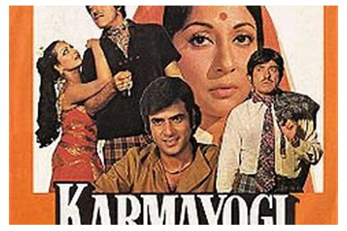 karmayogi movie songs download