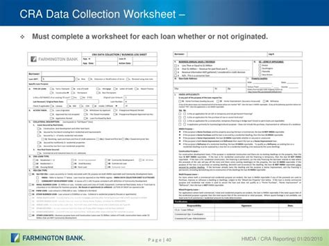 Hmda Data Collection Form by Round To The Nearest Dollar Bing