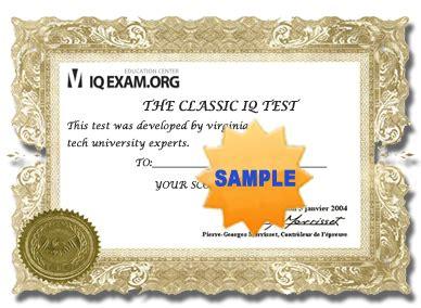 Iq Certificate Template by Iq Certificate Template Free Iq Test Iq Test Brain
