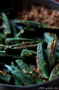 Okra Recipes Indian Style