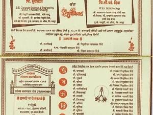 wedding invitation card quotes in marathi awesome lagna With format of wedding invitation card in marathi