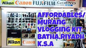 Where To Buy Vlogging Kit     Batha Riyadh Saudi Arabia