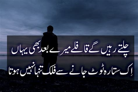 Best Sad by The Best Sad Poetry In Urdu Sad Poetry Club