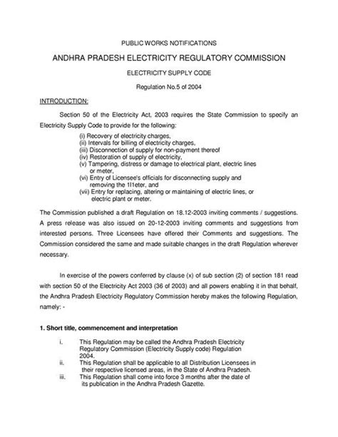filepower purchase agreement ppa power distribution