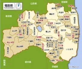 福島県:福島県 都道府県から地図を検索|マピオン