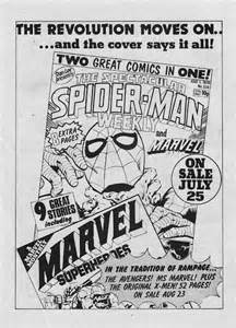 STARLOGGED - GEEK MEDIA AGAIN: 1979: MARVEL COMIC JULY ...