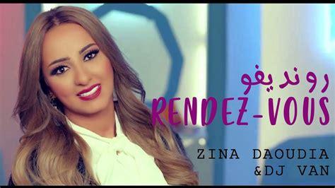 Zina Daoudia Ft. Dj Van