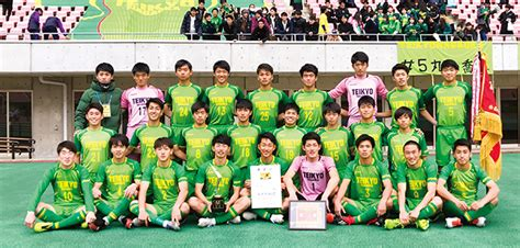 帝京 長岡 サッカー ツイッター