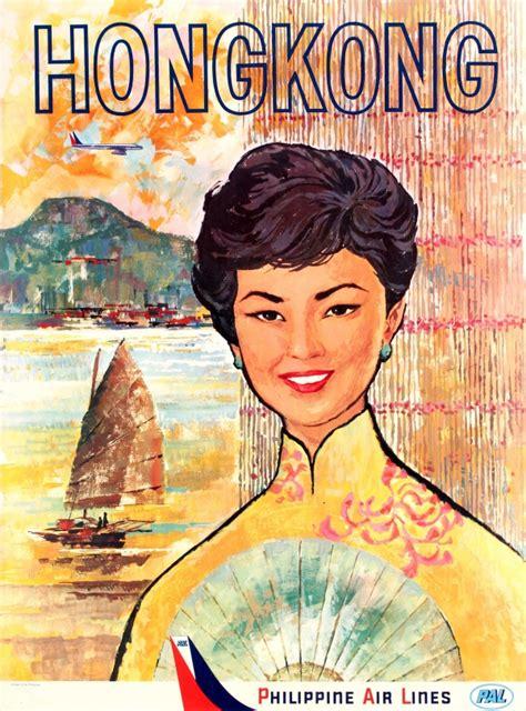 Original Vintage Posters -> Travel Posters -> Hong Kong ...