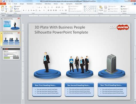Free 3d Plate With Business People Sillhoutte Powerpoint