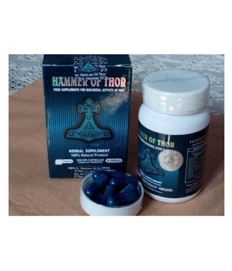 hammer  thor malaysia capsule  gm  male buy