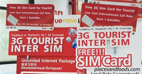 sim card  phuket international airport