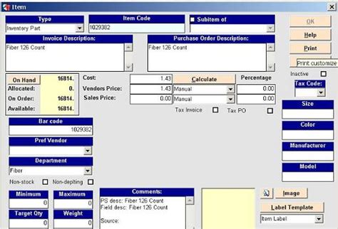 inventory tracking software  sales  asset