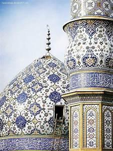 Persian, Mosque, Islamic, Art, Is, So, Beautiful