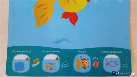 Иллюстрация 31 из 77 для Многоразовые развивающие карточки