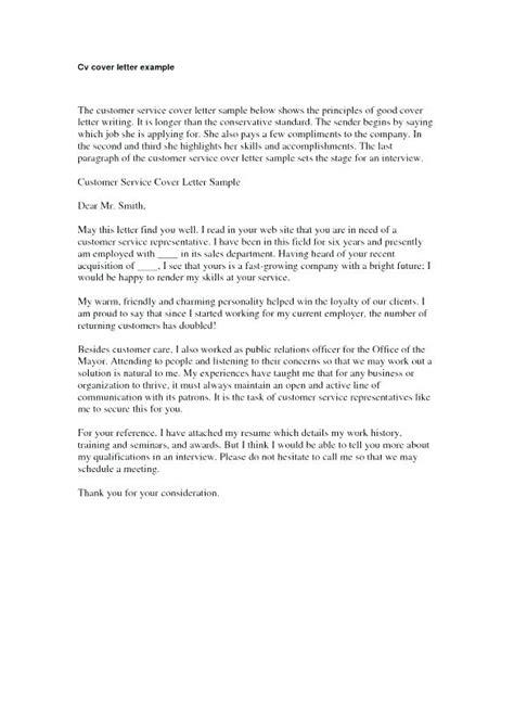 sample compliment letter  good customer service