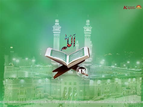 www beautiful islamic wallpapers  gallery