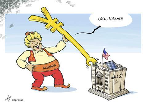 Alibaba Enters Wall Street By Rodrigo  Politics Cartoon Toonpool
