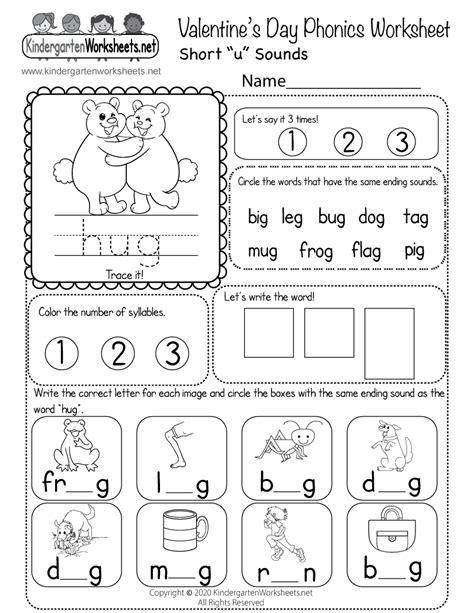 Valentine's Day Phonics Worksheet for Kindergarten