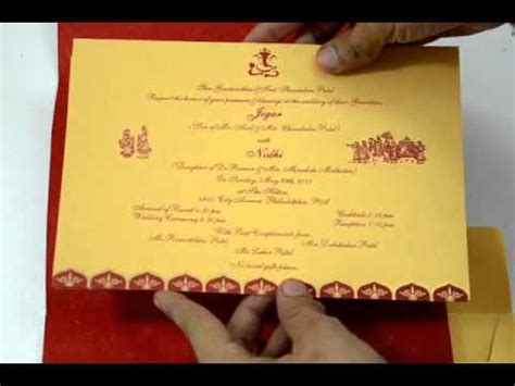 red color hindu cards indian wedding invitations