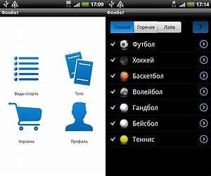 fonbet мобильное приложение скачать бесплатно на
