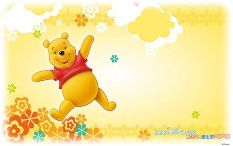 Winnie The Pooh by Dibujolandia Winnie Pooh