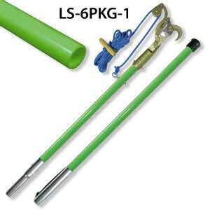 pole ls for ls hollow tree trimming poles pruner kits