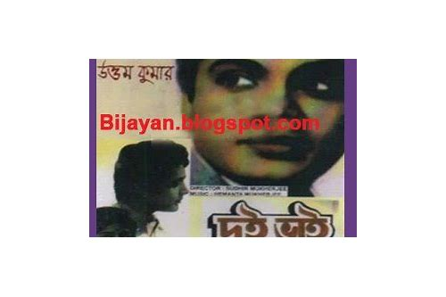 dui bhai movie songs free download