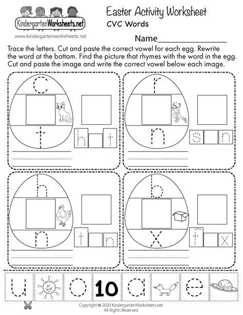 easter cvc words activity worksheet  kindergarten