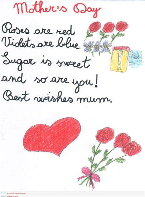 Preschool Grandparents Day Poems