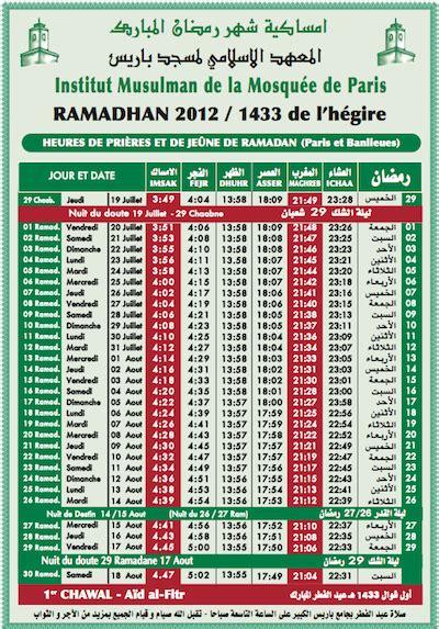 horaire de priere chelles calendrier de ramadan la mosqu 233 e de change d angle