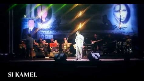 Oran Festival 2015