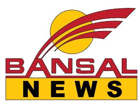 Bansal News Online Tv Streaming