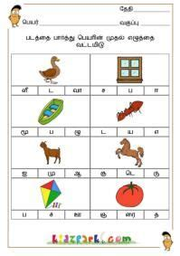 picture addition worksheets kids maths sheets ukg math for