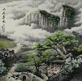Lucky village asian art