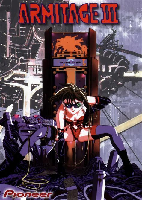 armitage iii  anime shelf