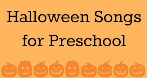 spooktacular printables 773 | halloween songs
